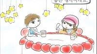 韩语学习4韩语100句65(小语种口语网tukkk)
