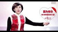 2013舟山广电春节主持人版