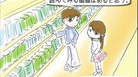 日语学习3日语100句71(小语种口语网tukkk)