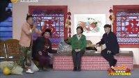 赵本山辽宁卫视2013春晚小品《中奖了》