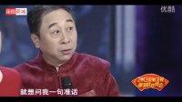 冯巩宋宁 2013年安徽春晚搞笑小品《夫妻日记》
