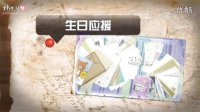 【limyoonabar】2013允吧新年贺礼视频