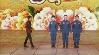 航天英雄豪情贺新春 17