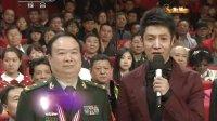 劳模拜年激励中国 40