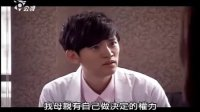 台剧《你是春风我是雨》03集