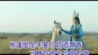 李草青青 - 马鞭姑娘