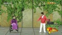 潘长江蔡明郭丰周 2013春晚搞笑小品《想跳就跳》