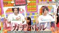 [AKB⑨课]130206 AKB48 AKBINGO!.flv