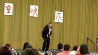 2013-02-10 BGSU春晚 街舞