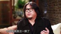 """张学良观虎斗 旧电报还原军阀""""宫心计"""" 20120412"""