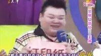津夜嘉年华 091219