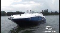 美国三大豪华游艇品牌之一 ---RINKER