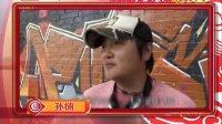 """""""一马当先"""":朱时茂"""