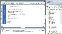 javascript视频教程 php视频教程 电脑基础教程