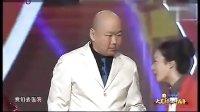 郭冬臨黃楊邵峰 2013春晚小品《一腳油的事兒》