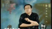 20120721老梁说天下:神探 李昌钰全集