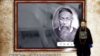 《曾国藩财产调查》第5集:寒酸总督