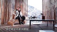 镖局—最后的江湖(上) 20120426