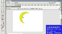 flash动画制作 flash视频教程 flash基础教程 flash入门教程