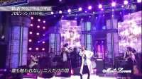 絢香 - ロビンソン(Music Lovers 2013.02.17)