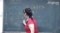 06-2经典句型(五)、介词    邹一萍初中英语