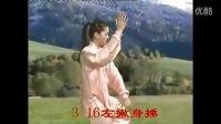 吴阿敏48式太极拳全套正向演示(字幕口令)音乐 【唐古拉山】