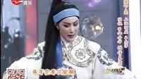 欢乐星期二:闹元宵(王志萍 张宇峰 李旭丹)