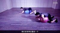 【牛男健身】DANZ与朋友之健身球多功能训练