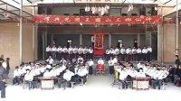 井都神山少年笛套锣鼓2013年参加潮南区青少年潮乐迎春汇演