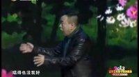 潘长江 闫学晶 辽宁卫视2013春晚小品《老婆向前冲》