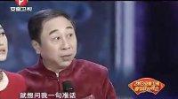 冯巩 宋宁2013春晚爆笑小品《夫妻日记》
