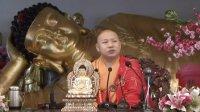 静波法师讲座《佛教的慈悲观》2
