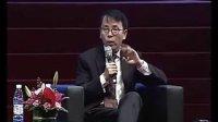 2012中國金融安全高峰論壇問答