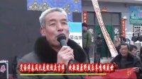 石家庄村第十届文化节2