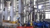 CNK TVR 浓缩蒸发器 运行测试