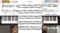 亲爱的小孩(中国好声音权振东)_零基础钢琴视频五线谱_悠秀钢琴