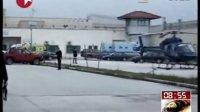 希腊:黑帮成员上演直升机越狱
