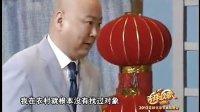 郭冬臨 黃楊 吉林衛視2013春晚小品《回家探親》高清