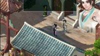 仙剑奇侠传2 实况流程解说 第1段 少年英雄 传奇启程