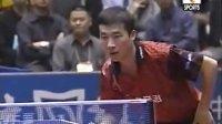 2000年扬州乒乓球世界杯男单决赛 马琳VS金泽洙