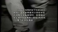 连平县忠信中学校园安全之防踩踏