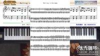 Rolling in the deep_零基础钢琴教学视频及五线谱_悠秀钢琴入门