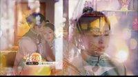 湖南卫视《笑红颜》(斗红颜)宣传片 白珊