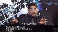 采访林国荣研究生院学生