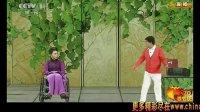 蔡明潘长江等 2013央视春晚小品《想跳就跳》