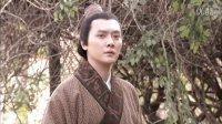 《虎符传奇》超长片花