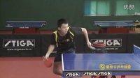 斯帝卡乒乓课堂第二期 吴家骥直拍逆向发侧旋球 钩子球