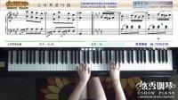 (莫扎特)土耳其进行曲(完整版)_零基础钢琴教学视频及五线谱_悠秀钢琴入门