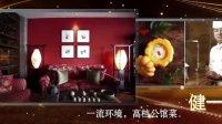 2012年BEST50最佳餐厅—北京地区