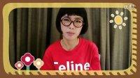 小同解密 Celine 101